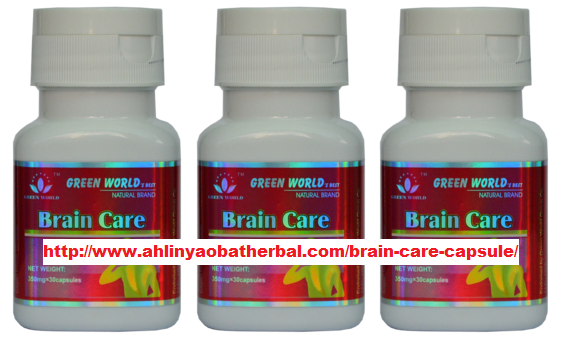 Brain Care Capsule Green World