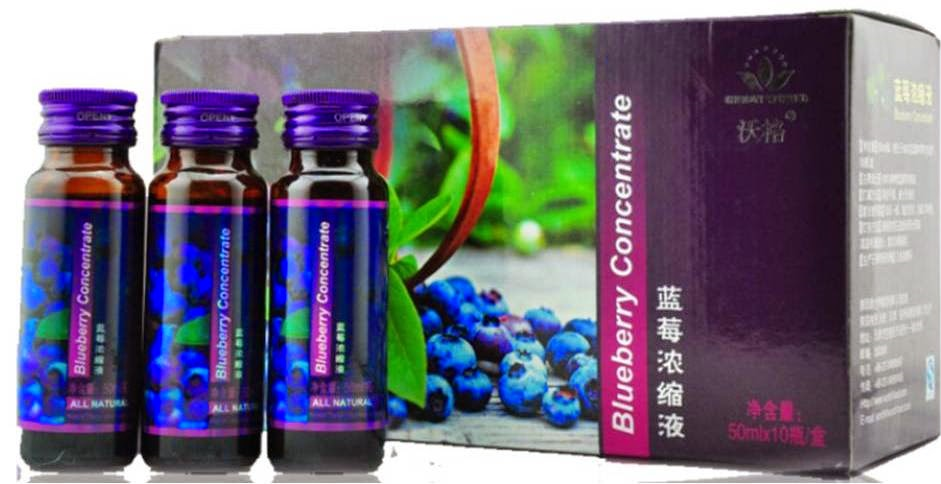 blueberry concentrate green world